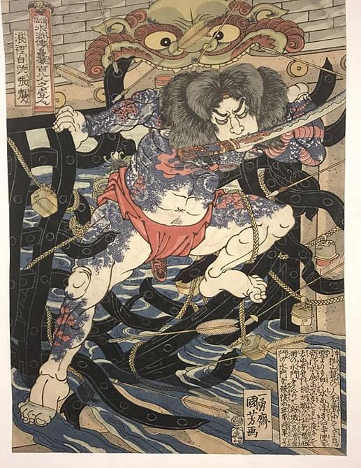 「【歌川国芳】浮世絵」450,000円!