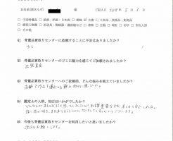 【広島】古書買取り ご利用者様の声