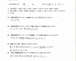 【奈良】工芸品・美術品・彫刻品買取り ご利用者様の声
