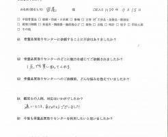 【東京】工芸品・美術品・彫刻品買取り ご利用者様の声