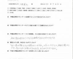 【札幌】切手買取り ご利用者様の声