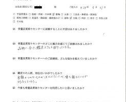 【福岡】掛軸、古銭買取り ご利用者様の声