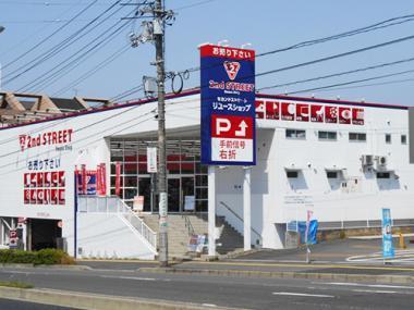 セカンドストリート/広島高陽店