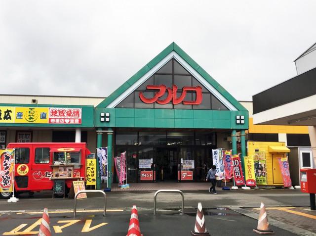 キングラム矢巾店