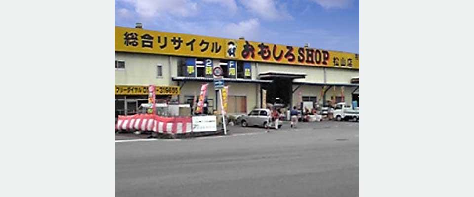 おもしろSHOP/松山店