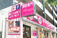 レーヴ札幌中の島店