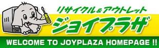ジョイプラザ島田店