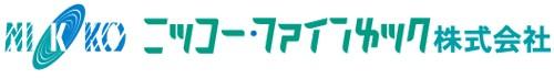 ニッコー・ファインメック株式会社