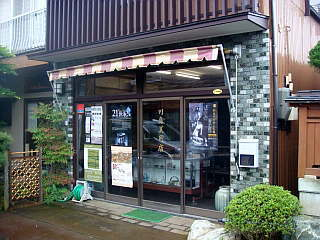 川島美術店