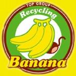 リサイクルバナナ 苫小牧店