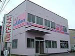 リサイクルVanVan 二本松店