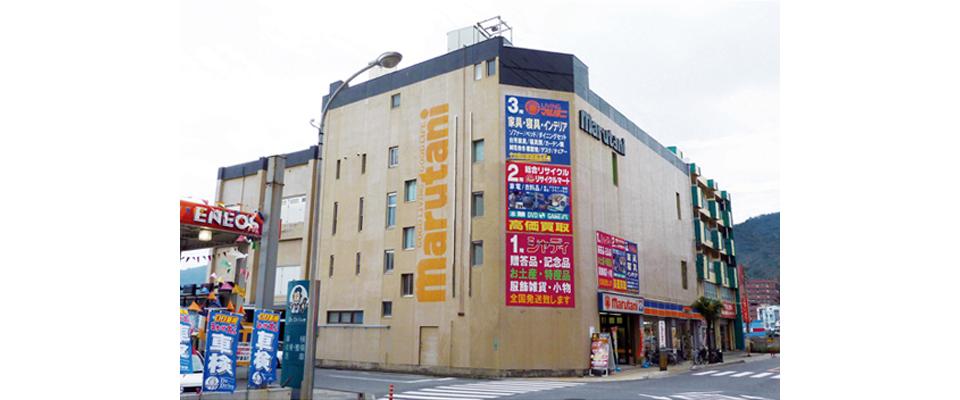 リサイクルマートマルタニ奄美店
