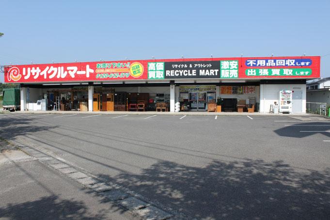 リサイクルマート鹿児島川内店