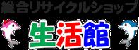 株式会社ライフタイム生活館/本社