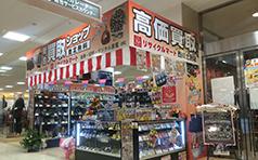 リサイクルマート 西條士別店