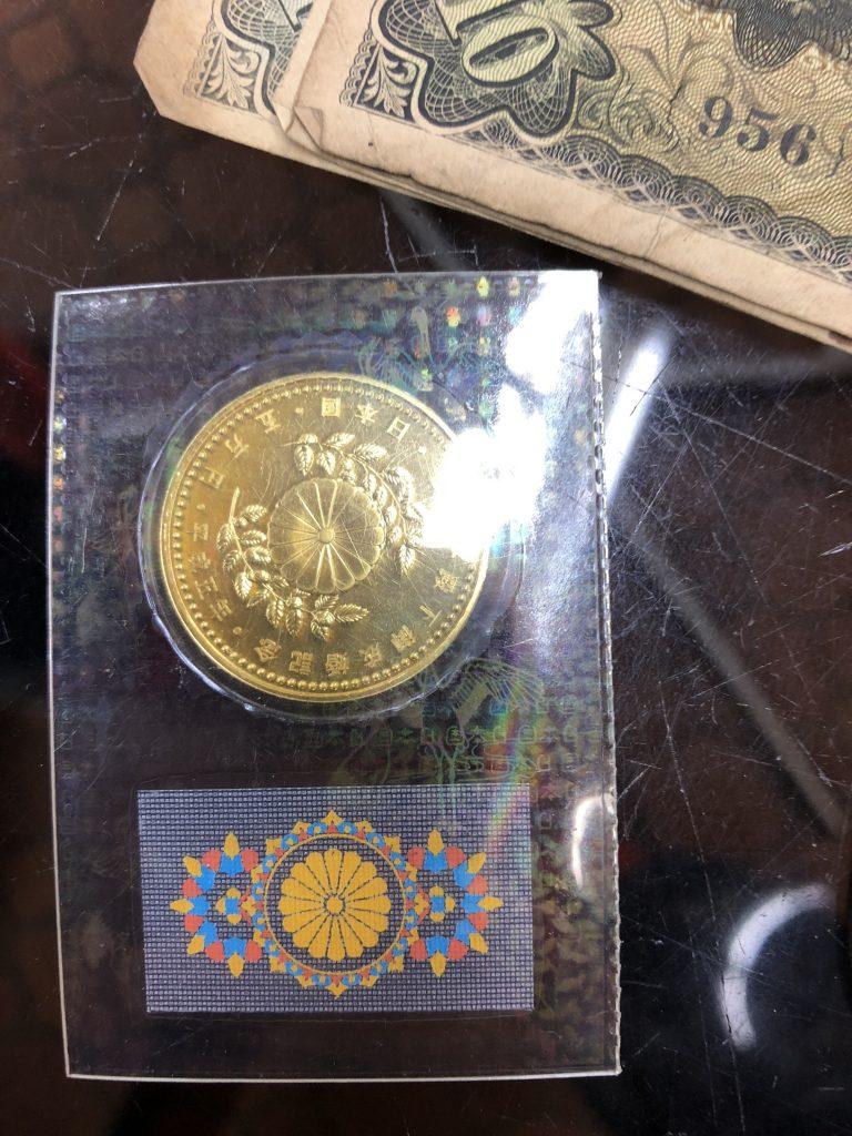 【静岡県富士市】古銭・記念硬貨のお買取りをいたしました。
