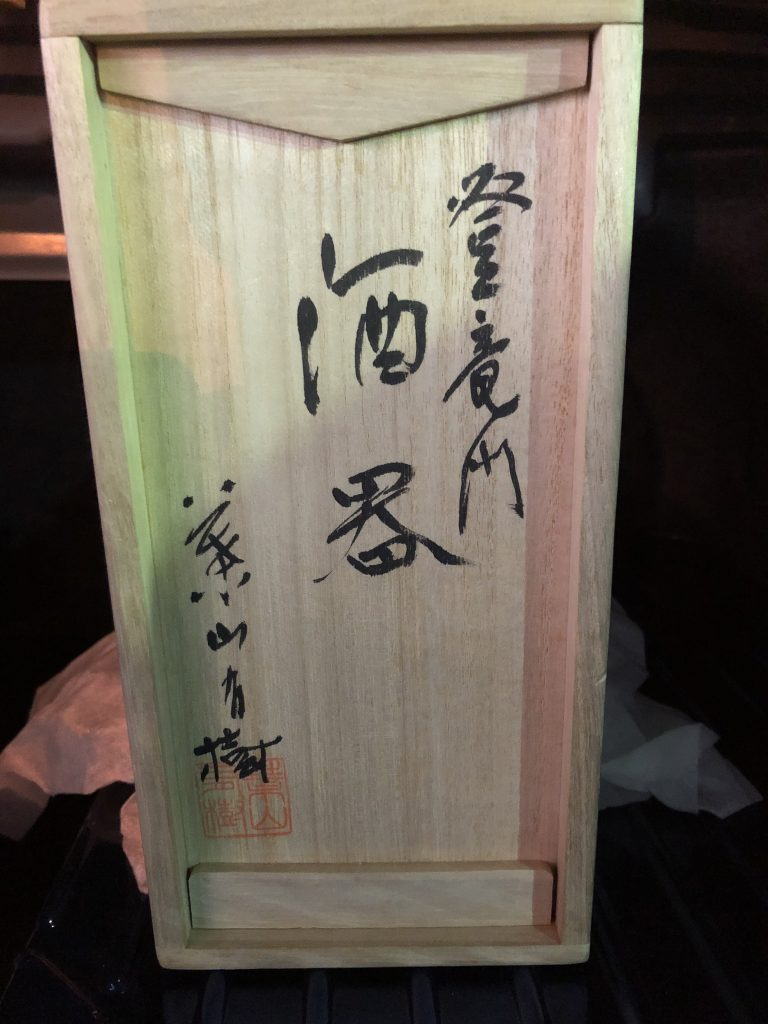 【三重県桑名市】手記、掛軸×10~、鉄瓶、美術品などのお買取りをいたしました。