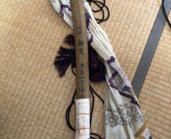 【岡山県倉敷市】日本刀のお買取りをいたしました。