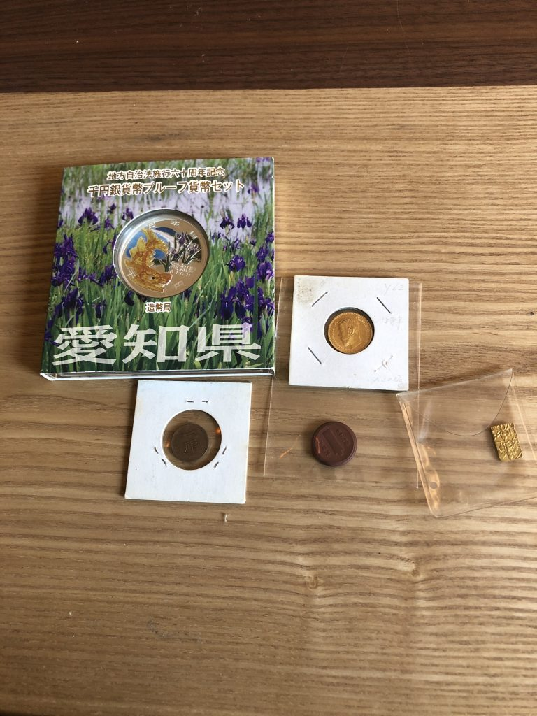 【愛知県大府市】外国のコイン、古金銀などのお買取りをいたしました。