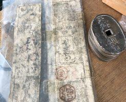 【熊本県熊本市】掛軸や古銭、洋画、浮世絵などのお買取りをいたしました。
